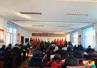 中共延吉市三道湾镇第二十一届代表大会第四次会议胜利召开