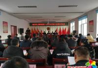 延吉市三道湾镇第十九届代表大会第五次会议隆重召开
