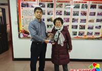 文庆社区2户家庭被命名为民族团结进步模范家庭