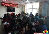 """延青社区开展深化""""不忘初心,牢记使命""""主题教育主题党日活动"""