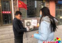 """长青社区开展""""信易贷""""平台推广宣传活动"""