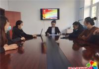 丹延社区召开党的第十九届五中全会精神专题学习会