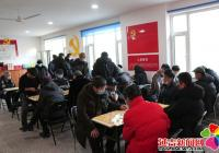 """丽阳社区侨胞之家举办""""金牛贺岁杯""""象棋友谊赛"""