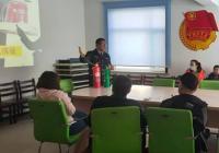 社区开展冬季消防安全知识讲座