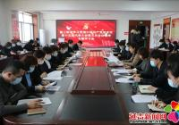 建工街道传达学习市第十五届党代会第五次会议精神
