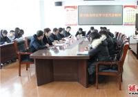 新兴街道掀起学习市第十五届党代会第五次会议精神热潮