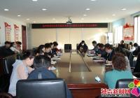 进学街道传达学习延吉市第十五届党代会第五次会议精神