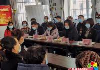 延春社区组织党员、非公党组织学习中国共产党延吉市第十五届代表大会第五次会议精神
