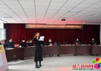 河南街道白山社区召开2021年就业援助月启动仪式