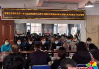 建工街道非公党组织掀起学习贯彻市十五届党代会第五次会议精神热潮