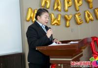 娇阳社区2020年工作总结表彰暨迎新春联欢会