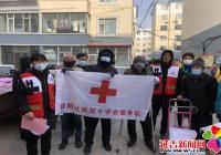 """进学街道红十字""""博爱送万家""""物资发放仪式"""