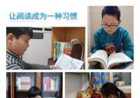 """丹华社区开展""""我阅读我快乐""""读书活动"""