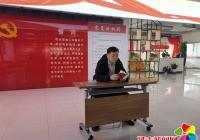 """新兴街道联合辖区非公企业开展""""开启新篇章""""主题党日活动"""