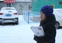 长林社区最美老党员—崔福珠