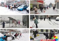建工街道清雪总动员雪后天冷情却暖