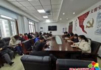 河南街道召开疫情防控工作专题会议