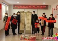 """新时代""""金达莱红""""文化惠民走基层 同心共圆中国梦活动"""