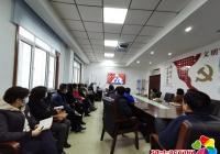 河南街道组织观看警示教育片《啃噬》