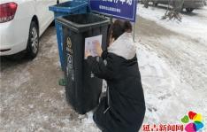 丹华社区筑牢疫情防控网