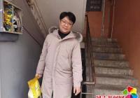 延春社区携手非公党建指导员慰问辖区贫困群众