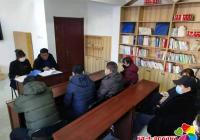 白丰社区开展业委会筹备组会议