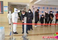 丹山社区开展全民核酸检测应急演练活动