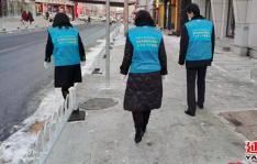 """民平社区与市妇联联合开展""""路长制""""活动"""