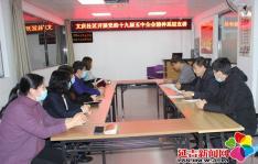 市委政法委进社区宣讲党的十九届五中全会精神