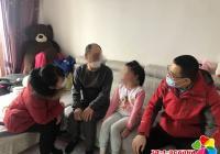 """烟厂社区开展儿童关爱服务""""四送""""活动"""