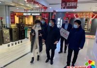 河南街道党工委书记走访慰问街区非公组织