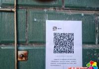 朝阳川镇新时代文明实践所多措并举让防疫宣传更有温度