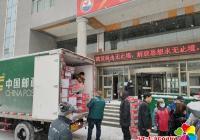 延吉市总工会为河南街道捐赠抗疫物资