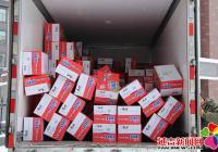 延吉市总工会向进学街道一线工作者赠送慰问物资