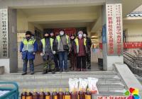 春节送温暖、情系环卫工——新兴街道慈善超市开展慰问活动