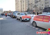 丹山社区红心志愿服务队开展疫情防控宣传工作