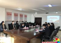 延吉市公园街道党工委召开2020年度民主生活会