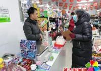 长海社区开展春节前安全排查活动