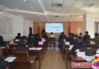 延吉市公园街道召开2020年度抓基层党建述职评议会议