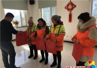 """丹吉社区开展""""冬日送温暖 情系环卫工人""""活动"""