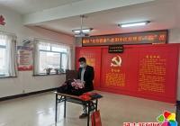 """新兴街道民富社区慰问""""红色管家""""  老旧小区治理有""""温""""度"""