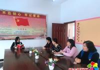 园锦社区积极组织学习《中华人民共和国民法典》