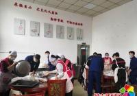 迎新春白山社区为天池路消防中队官兵包饺子送温暖