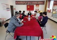 """延盛社区开展2021年""""爱在社区 家国情更深""""新春座谈会"""