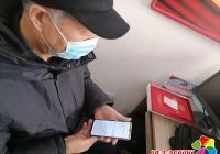 """延兴社区开展""""爱阅读""""线上主题党日活动"""