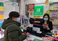 丹虹社区开展全民普法宣传活动