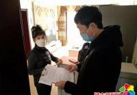 园城社区非公党建指导员 助力辖区疫情防控工作