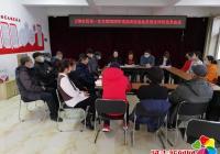 正阳社区第一党支部召开2020年度组织生活会及民主评议党员会议