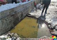 管道漏水影响出行 社区帮忙为民解忧