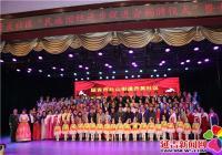 """丹英社区获""""第八批全国民族团结进步 示范区示范单位""""殊荣"""